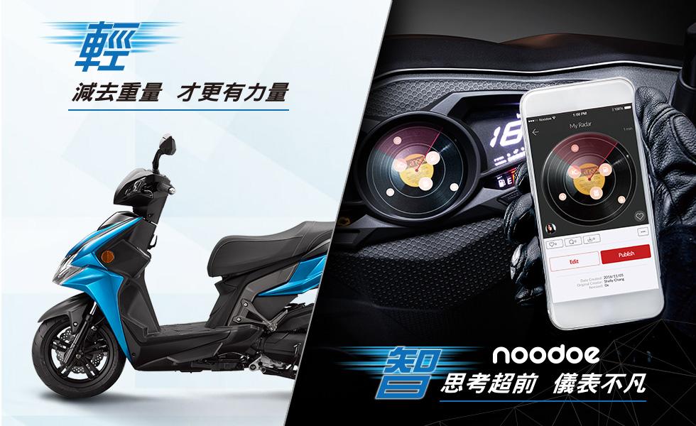 racings250_light_noodoe