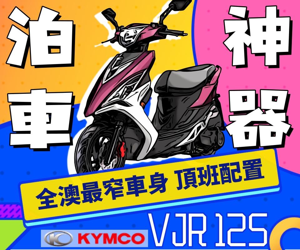 VJR_300X250
